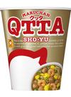 QTTA(クッタ) しょうゆ 105円(税抜)