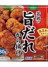 若鶏の旨だれから揚げ 258円(税抜)