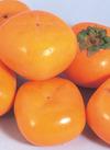 種なし柿 Mサイズ 100円(税抜)