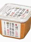 プラス糀糀美人・タニタ食堂の減塩生みそ 238円(税抜)