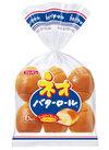 ネオバターロール・ネオ黒糖ロール 128円(税抜)