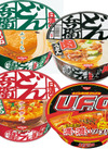 どん兵衛●きつねうどん●天ぷらそば●肉うどん●焼そばUFO 118円(税抜)