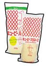 ハーフ 138円(税抜)