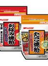 お好み焼き粉 238円(税抜)