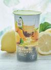 ウチカフェ タピオカレモングリーンティー 238円