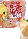 チキンラーメン風おにぎり 120円