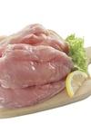 若鶏ムネ肉 半額