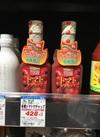 有機トマトケチャップ 428円(税抜)