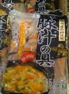 国産豚汁の具 198円(税抜)