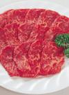 牛モモ焼肉用 459円(税抜)