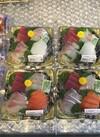 刺身盛合せ(4点盛り) 200円引