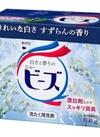 ニュービーズ粉末 158円(税抜)