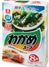 わかめスープ 198円(税抜)