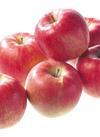 りんご(サンつがる) 98円(税抜)