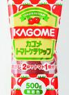 トマトケチャップ 160円(税込)