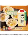 5種の具材入り茶わんむし 239円(税抜)