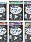 ライフリーさわやかパッド男性用 598円(税抜)