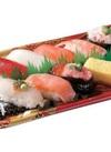 海鮮にぎり〈金目鯛・蟹入り〉 450円(税抜)