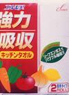 エルモア 強力吸収キッチンタオル2R 19円引