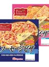 ピッツァフェリッチェリア 各種 197円(税抜)