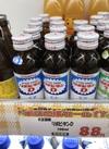リポビタンD 88円(税抜)
