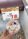 焼きプリン 78円(税抜)