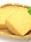 にがり厚揚げ 68円(税抜)