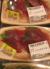生かつおお刺身平盛り 498円(税抜)