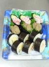 カニざんまい寿司 540円(税込)