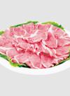 豚ロースしゃぶしゃぶ用 500円(税抜)