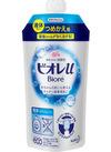 ビオレu ボディウォッシュ 詰替 195円(税抜)