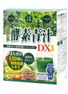 おいしい酵素青汁DX 248円(税抜)
