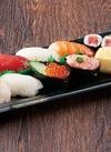 にぎり寿司きらめき〈本鮪入り〉 780円(税抜)