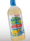 さらさらキャノーラ油 165円(税抜)