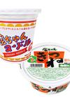 金ちゃん(ヌードル・きつねうどん) 98円(税抜)