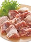 若鶏モモ切身 98円(税抜)