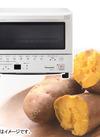 オーブントースター 17,800円(税抜)
