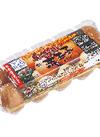 奥備後の赤玉子 198円(税抜)