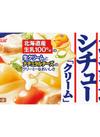 北海道シチュー 148円(税抜)