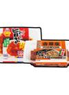 吉野家キムチカップ 168円(税抜)