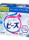 ニュービーズ フレグランスニュービーズ 158円(税抜)
