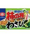 柿の種わさび 6袋詰 185円(税抜)