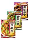CookDo(回鍋肉用90g・青椒肉絲用100g・麻婆茄子用120g) 98円(税抜)