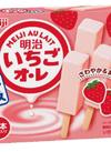 いちごオ・レアイス 158円(税抜)