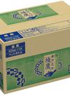 綾鷹 1,680円(税抜)