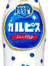 カルピスピースボトル 239円(税抜)