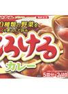 とろけるカレー180g 甘口 88円(税抜)