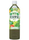 充実野菜 緑の野菜・緑黄色野菜(930g) 148円(税抜)
