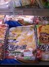デイリーコーナーのチルドピザ 198円(税抜)