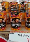 タネザック 100円(税抜)